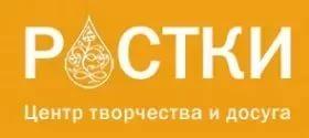 День открытых дверей в ЦТД «Ростки»!